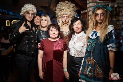 «Хэллоуин»: «Пиковая дама», 1 ноября 2019 - Ресторан «Максимилианс» Новосибирск - 57