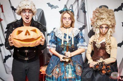 «Хэллоуин»: «Пиковая дама», 1 ноября 2019 - Ресторан «Максимилианс» Новосибирск - 6