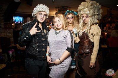«Хэллоуин»: «Пиковая дама», 1 ноября 2019 - Ресторан «Максимилианс» Новосибирск - 60