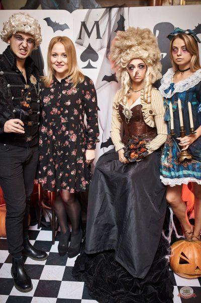 «Хэллоуин»: «Пиковая дама», 1 ноября 2019 - Ресторан «Максимилианс» Новосибирск - 7