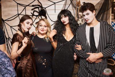 «Хэллоуин»: «Семейка Аддамс», 2 ноября 2019 - Ресторан «Максимилианс» Новосибирск - 1