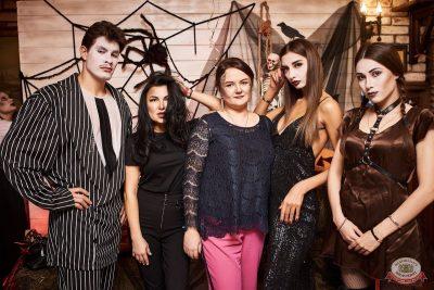 «Хэллоуин»: «Семейка Аддамс», 2 ноября 2019 - Ресторан «Максимилианс» Новосибирск - 2