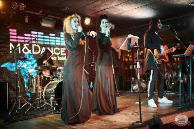 «Хэллоуин»: «Семейка Аддамс», 2 ноября 2019 - Ресторан «Максимилианс» Новосибирск - 28