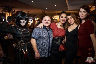 «Хэллоуин»: «Семейка Аддамс», 2 ноября 2019 - Ресторан «Максимилианс» Новосибирск - 30