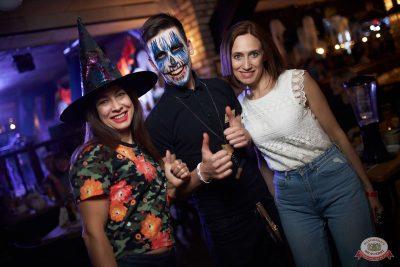 «Хэллоуин»: «Семейка Аддамс», 2 ноября 2019 - Ресторан «Максимилианс» Новосибирск - 31