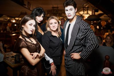 «Хэллоуин»: «Семейка Аддамс», 2 ноября 2019 - Ресторан «Максимилианс» Новосибирск - 33