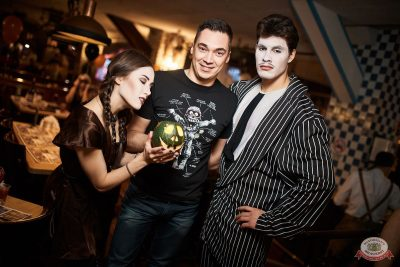 «Хэллоуин»: «Семейка Аддамс», 2 ноября 2019 - Ресторан «Максимилианс» Новосибирск - 35