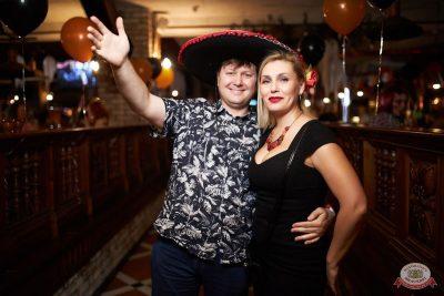 «Хэллоуин»: «Семейка Аддамс», 2 ноября 2019 - Ресторан «Максимилианс» Новосибирск - 36