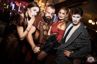 «Хэллоуин»: «Семейка Аддамс», 2 ноября 2019 - Ресторан «Максимилианс» Новосибирск - 38