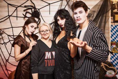 «Хэллоуин»: «Семейка Аддамс», 2 ноября 2019 - Ресторан «Максимилианс» Новосибирск - 4