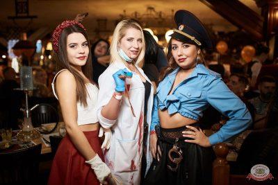 «Хэллоуин»: «Семейка Аддамс», 2 ноября 2019 - Ресторан «Максимилианс» Новосибирск - 45