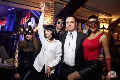 «Хэллоуин»: «Семейка Аддамс», 2 ноября 2019 - Ресторан «Максимилианс» Новосибирск - 47