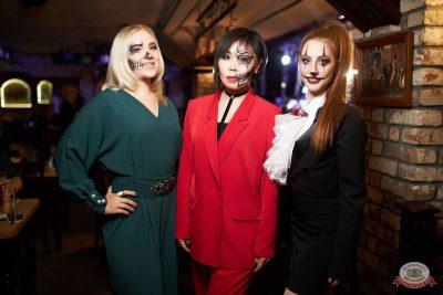 «Хэллоуин»: «Семейка Аддамс», 2 ноября 2019 - Ресторан «Максимилианс» Новосибирск - 49
