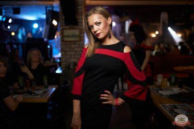 «Хэллоуин»: «Семейка Аддамс», 2 ноября 2019 - Ресторан «Максимилианс» Новосибирск - 54