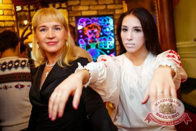 Halloween: второй день шабаша, 1 ноября 2014 - Ресторан «Максимилианс» Новосибирск - 02