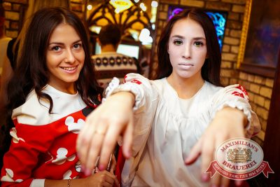 Halloween: второй день шабаша, 1 ноября 2014 - Ресторан «Максимилианс» Новосибирск - 08