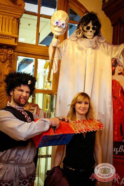 Halloween: второй день шабаша, 1 ноября 2014 - Ресторан «Максимилианс» Новосибирск - 10