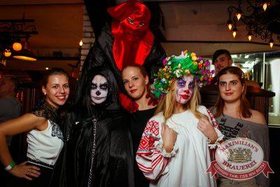 Halloween: второй день шабаша, 1 ноября 2014 - Ресторан «Максимилианс» Новосибирск - 11