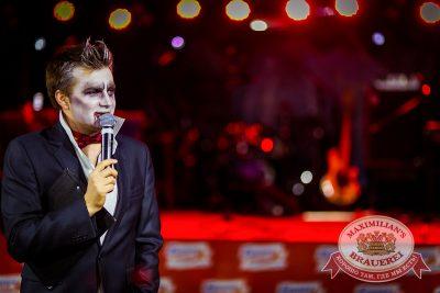 Halloween: второй день шабаша, 1 ноября 2014 - Ресторан «Максимилианс» Новосибирск - 14