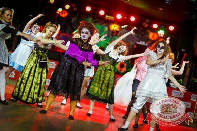 Halloween: второй день шабаша, 1 ноября 2014 - Ресторан «Максимилианс» Новосибирск - 22