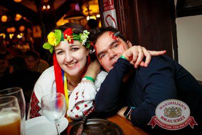 Halloween: второй день шабаша, 1 ноября 2014 - Ресторан «Максимилианс» Новосибирск - 35
