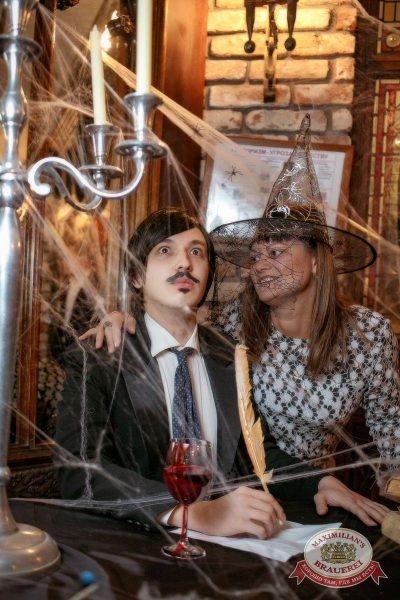 Halloween: первый день шабаша. Вечеринка по мотивам фильма «Гоголь», 27 октября 2017 - Ресторан «Максимилианс» Новосибирск - 1