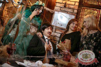 Halloween: первый день шабаша. Вечеринка по мотивам фильма «Гоголь», 27 октября 2017 - Ресторан «Максимилианс» Новосибирск - 10