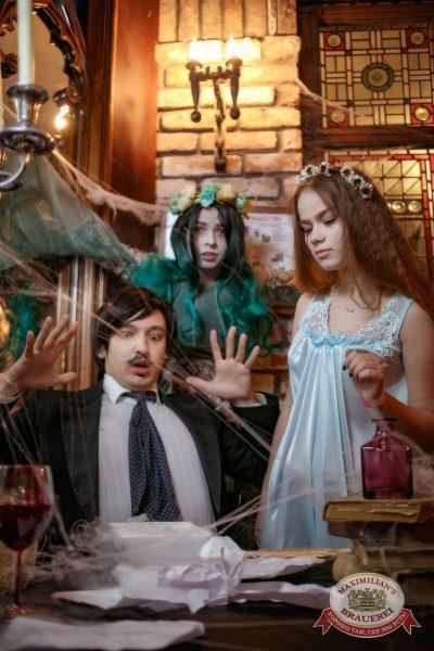 Halloween: первый день шабаша. Вечеринка по мотивам фильма «Гоголь», 27 октября 2017 - Ресторан «Максимилианс» Новосибирск - 11