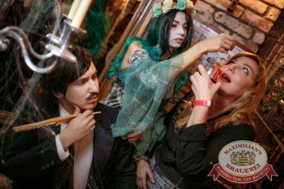 Halloween: первый день шабаша. Вечеринка по мотивам фильма «Гоголь», 27 октября 2017 - Ресторан «Максимилианс» Новосибирск - 12