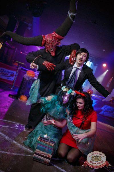 Halloween: первый день шабаша. Вечеринка по мотивам фильма «Гоголь», 27 октября 2017 - Ресторан «Максимилианс» Новосибирск - 15