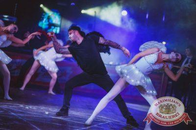 Halloween: первый день шабаша. Вечеринка по мотивам фильма «Гоголь», 27 октября 2017 - Ресторан «Максимилианс» Новосибирск - 16