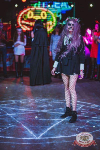 Halloween: первый день шабаша. Вечеринка по мотивам фильма «Гоголь», 27 октября 2017 - Ресторан «Максимилианс» Новосибирск - 19