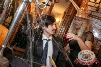 Halloween: первый день шабаша. Вечеринка по мотивам фильма «Гоголь», 27 октября 2017 - Ресторан «Максимилианс» Новосибирск - 2