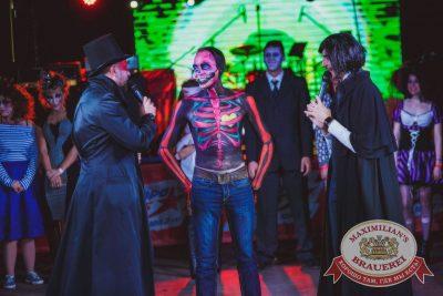Halloween: первый день шабаша. Вечеринка по мотивам фильма «Гоголь», 27 октября 2017 - Ресторан «Максимилианс» Новосибирск - 20