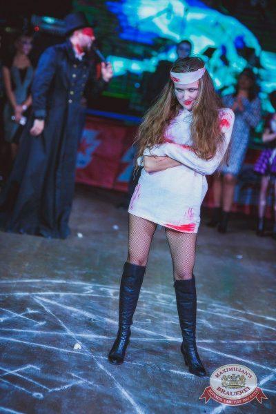Halloween: первый день шабаша. Вечеринка по мотивам фильма «Гоголь», 27 октября 2017 - Ресторан «Максимилианс» Новосибирск - 21