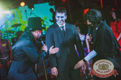 Halloween: первый день шабаша. Вечеринка по мотивам фильма «Гоголь», 27 октября 2017 - Ресторан «Максимилианс» Новосибирск - 22