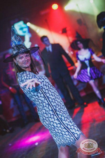 Halloween: первый день шабаша. Вечеринка по мотивам фильма «Гоголь», 27 октября 2017 - Ресторан «Максимилианс» Новосибирск - 23
