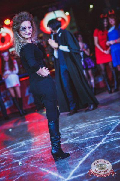 Halloween: первый день шабаша. Вечеринка по мотивам фильма «Гоголь», 27 октября 2017 - Ресторан «Максимилианс» Новосибирск - 25