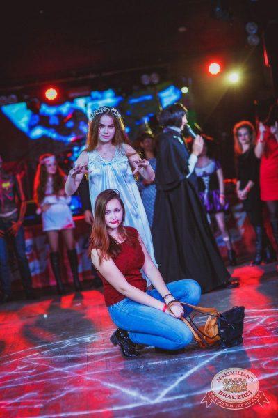 Halloween: первый день шабаша. Вечеринка по мотивам фильма «Гоголь», 27 октября 2017 - Ресторан «Максимилианс» Новосибирск - 26