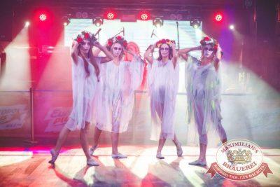 Halloween: первый день шабаша. Вечеринка по мотивам фильма «Гоголь», 27 октября 2017 - Ресторан «Максимилианс» Новосибирск - 28