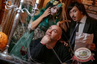 Halloween: первый день шабаша. Вечеринка по мотивам фильма «Гоголь», 27 октября 2017 - Ресторан «Максимилианс» Новосибирск - 3