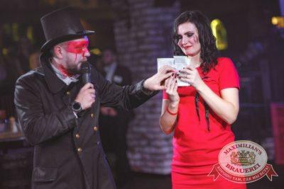 Halloween: первый день шабаша. Вечеринка по мотивам фильма «Гоголь», 27 октября 2017 - Ресторан «Максимилианс» Новосибирск - 31