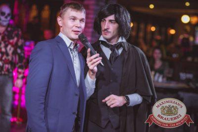 Halloween: первый день шабаша. Вечеринка по мотивам фильма «Гоголь», 27 октября 2017 - Ресторан «Максимилианс» Новосибирск - 34