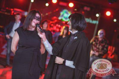 Halloween: первый день шабаша. Вечеринка по мотивам фильма «Гоголь», 27 октября 2017 - Ресторан «Максимилианс» Новосибирск - 35