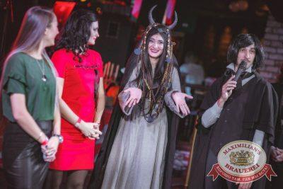Halloween: первый день шабаша. Вечеринка по мотивам фильма «Гоголь», 27 октября 2017 - Ресторан «Максимилианс» Новосибирск - 37