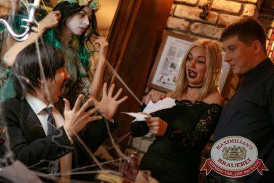Halloween: первый день шабаша. Вечеринка по мотивам фильма «Гоголь», 27 октября 2017 - Ресторан «Максимилианс» Новосибирск - 4