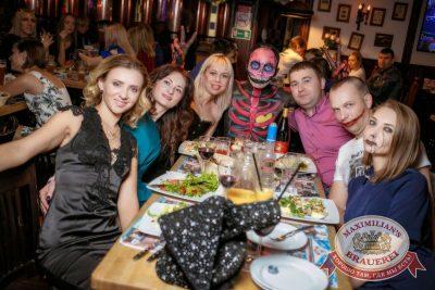 Halloween: первый день шабаша. Вечеринка по мотивам фильма «Гоголь», 27 октября 2017 - Ресторан «Максимилианс» Новосибирск - 41