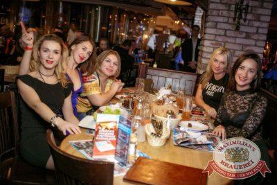 Halloween: первый день шабаша. Вечеринка по мотивам фильма «Гоголь», 27 октября 2017 - Ресторан «Максимилианс» Новосибирск - 43
