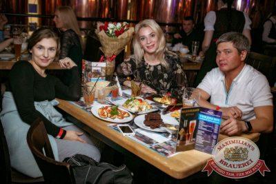 Halloween: первый день шабаша. Вечеринка по мотивам фильма «Гоголь», 27 октября 2017 - Ресторан «Максимилианс» Новосибирск - 46
