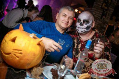 Halloween: первый день шабаша. Вечеринка по мотивам фильма «Гоголь», 27 октября 2017 - Ресторан «Максимилианс» Новосибирск - 49